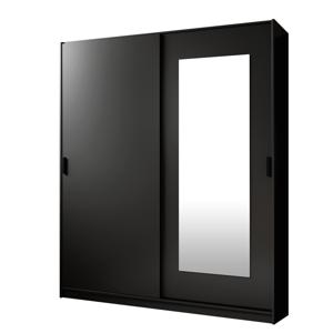 Skriňa s posuvnými dverami, čierna, BADEN