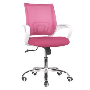 Kancelárske kreslo, ružová/biela, SANAZ TYP 2
